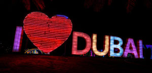 I love Dubai - © Christophe Moons (Largus Media)